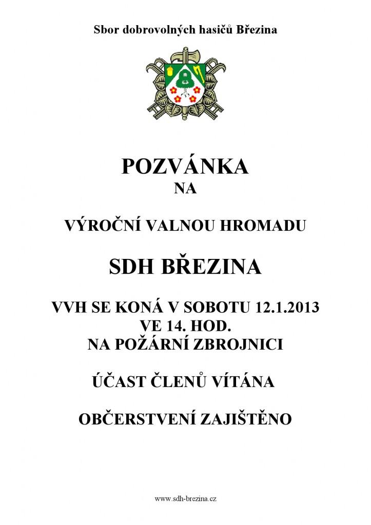 Pozvanka VVH 2012-SDH-Brezina-1