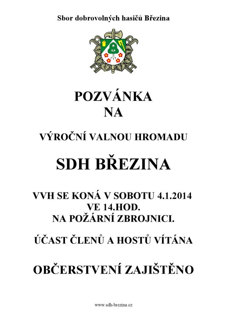 POZVÁNKA VVH 2014-SDH-Březina-1